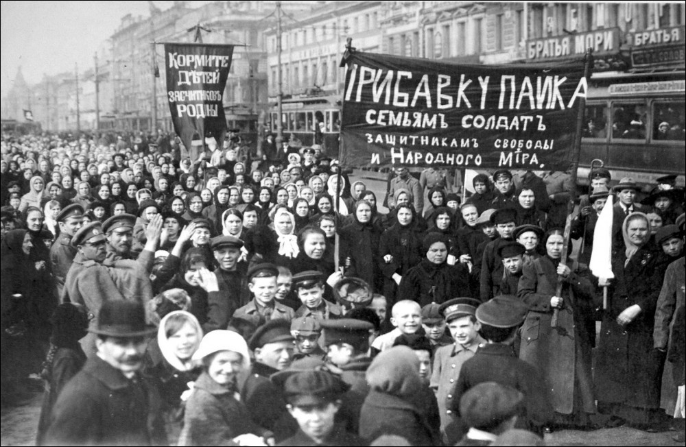 Russian anti-war protest, date and place uncertain.