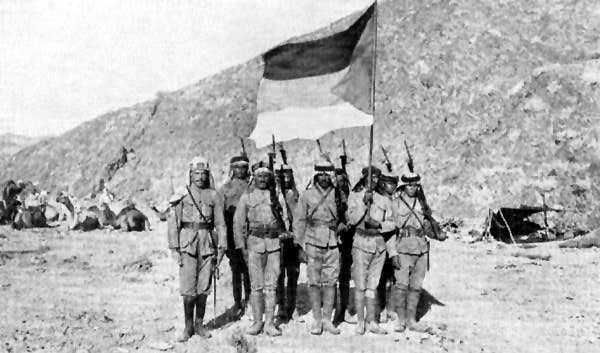 Arab rebels with Arab flag, designed by British.