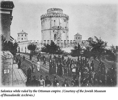 The White Tower, overlooking the Mediterranean at Salonica.
